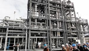 Methanol-CRI-George Olah-plant-Svartsengi