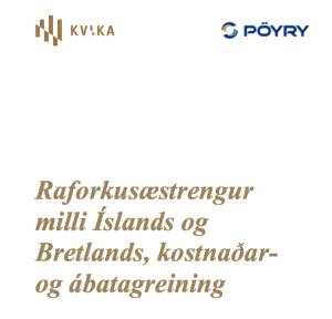 kvika-poyry-icelink-report-2016-cover